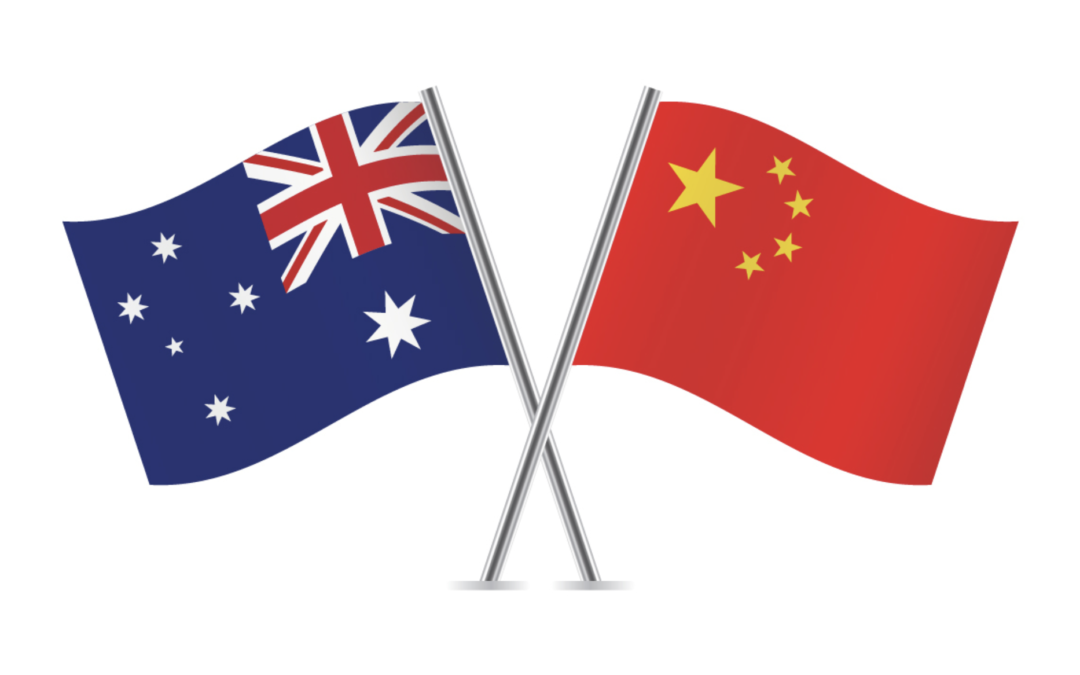 Auburn University and Ocean University of China Create Joint Center for Aquaculture
